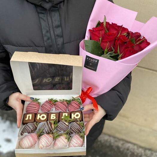 """Комбо """"11 красных роз и коробочка Люблю"""""""