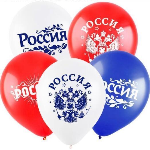 Шар гелиевый латекс «Россия» (12  /30см), микс