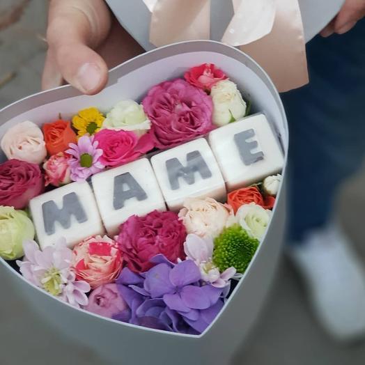 Магия света: букеты цветов на заказ Flowwow