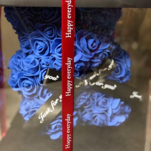 Мишка «Лунная ночь»: букеты цветов на заказ Flowwow
