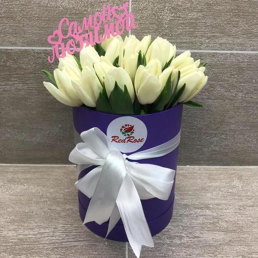 Самой любимой: букеты цветов на заказ Flowwow