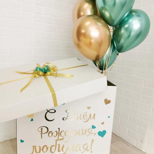 Коробка с шарами для любимой