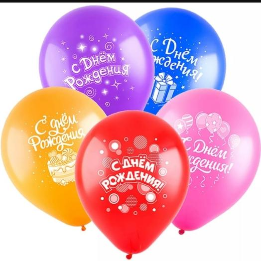 Helium balloons with the inscription