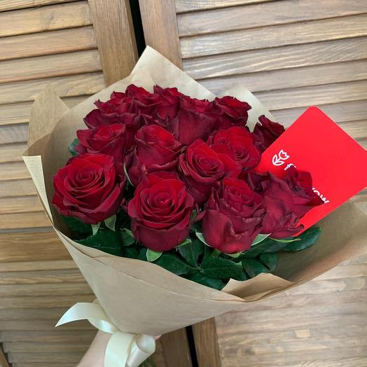 Bouquet of Red roses 15 pcs