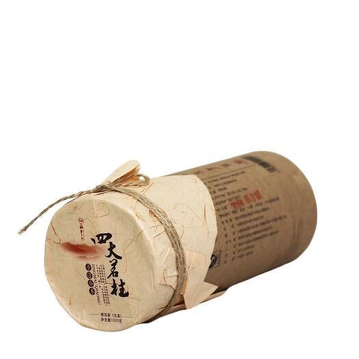 """Пуэр прессованный """"Шен с горы Цзинмай, Шудайцзы"""", цилиндр 100 гр"""