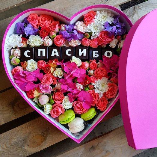 Коробочка Спасибо за все: букеты цветов на заказ Flowwow