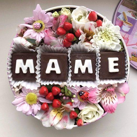 Цветочная коробочка с шоколадными буквами: букеты цветов на заказ Flowwow