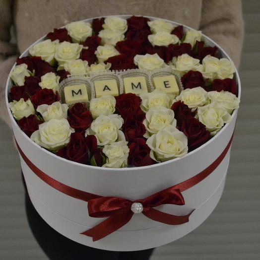 Коробочка Маме 2: букеты цветов на заказ Flowwow
