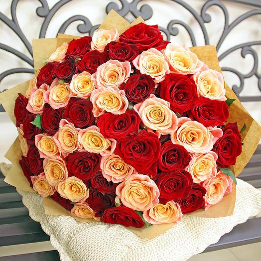 Букет Коралловый риф 51 шт - 50 см: букеты цветов на заказ Flowwow
