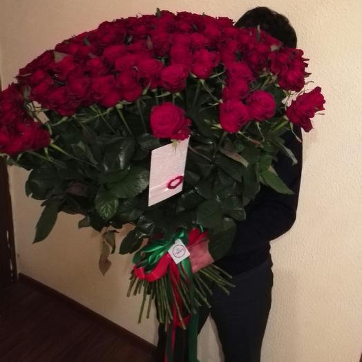 101 Роз