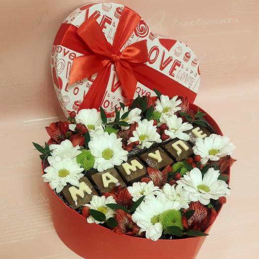 Коробка с шоколадом для мамы: букеты цветов на заказ Flowwow