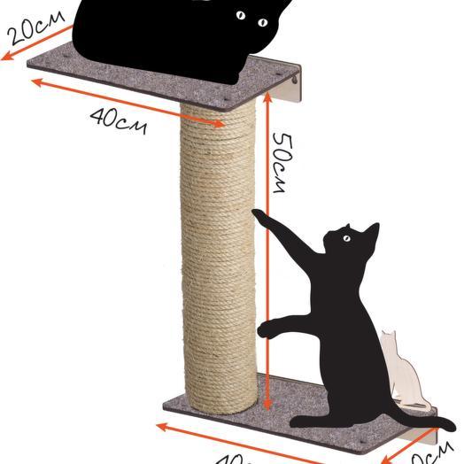 Настенный игровой комплекс для кошек Хвостович 120, цвет: бежевый
