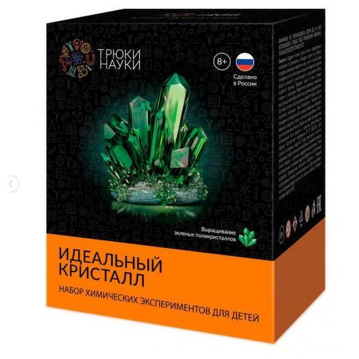 Набор Трюки науки Идеальный зеленый поликристалл