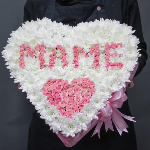 Цветы в коробке Маме с Любовью