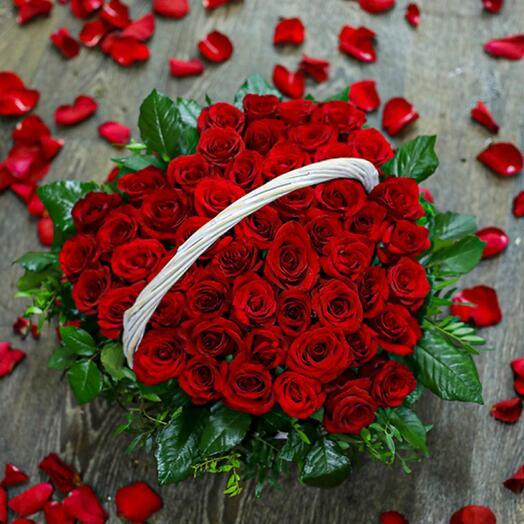 «Люблю тебя»