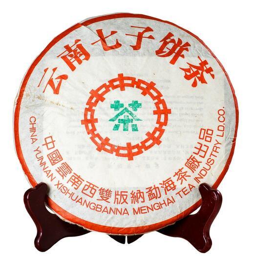 """Пуэр прессованнный выдержанный """"Да И 7542 лао шен пуэр 2001 г (сухое хранение)"""", блин 100 гр"""