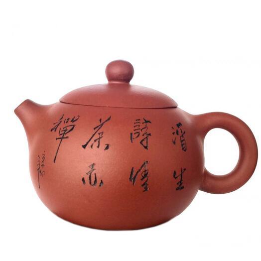 чайник с иероглифами, красная глина, 250 мл, 2 1 шт