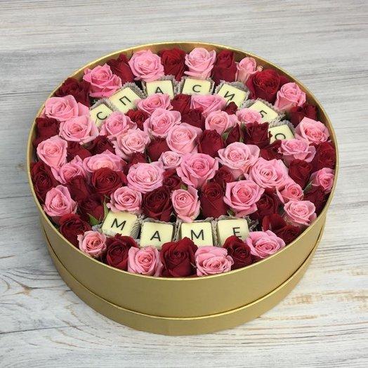 """Композиция """"Спасибо Маме"""" Кустовые розы. : букеты цветов на заказ Flowwow"""
