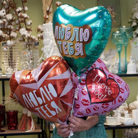 Три фольгированных шарика-сердечка