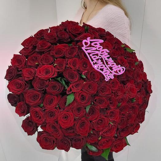 Букет любимой маме из 101 розы: букеты цветов на заказ Flowwow