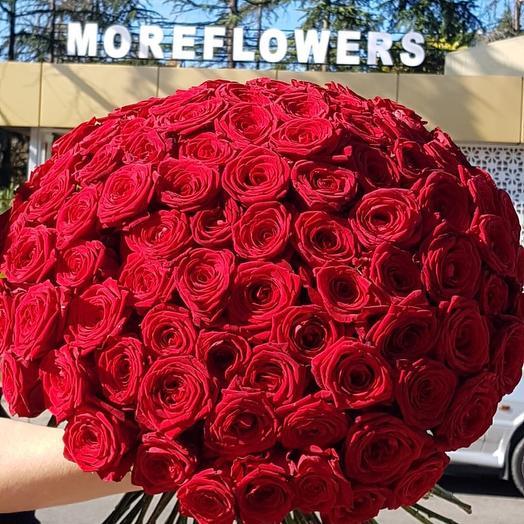 101🌹: букеты цветов на заказ Flowwow