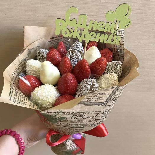 Сладкая клубничка🍓: букеты цветов на заказ Flowwow