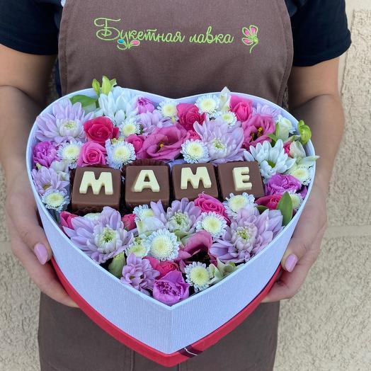 Коробка «Маме»