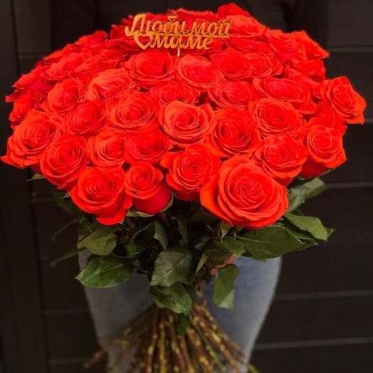 51 роза любимой маме