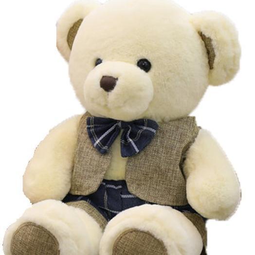 Soft toy Bear 35 cm