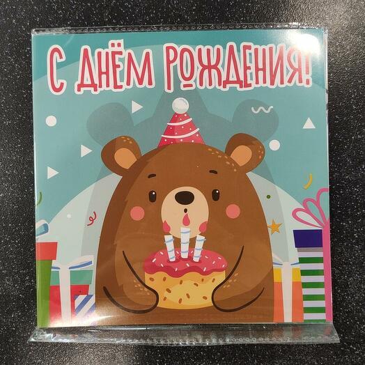 """Шоколадная открытка """"С днём рождения (мишка)"""""""
