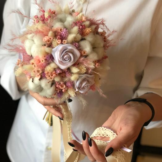 Bouquet 72: букеты цветов на заказ Flowwow