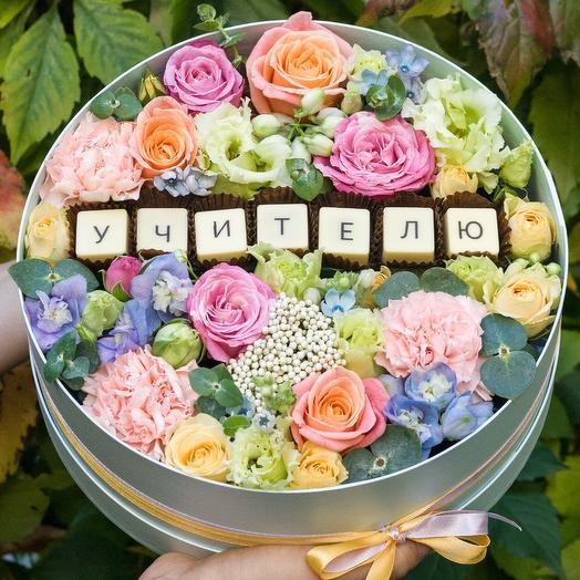 """Композиция """"Учителю"""" с шоколадными буквами: букеты цветов на заказ Flowwow"""
