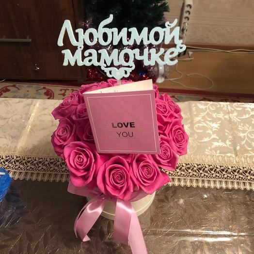 Розы в шляпной коробке 21 шт: букеты цветов на заказ Flowwow