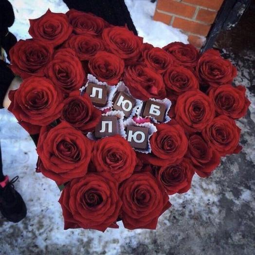 Сердце мечты: букеты цветов на заказ Flowwow