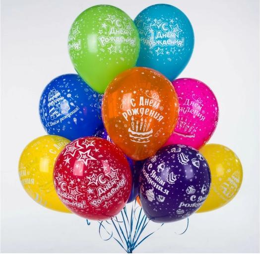 Гелевые шары: букеты цветов на заказ Flowwow