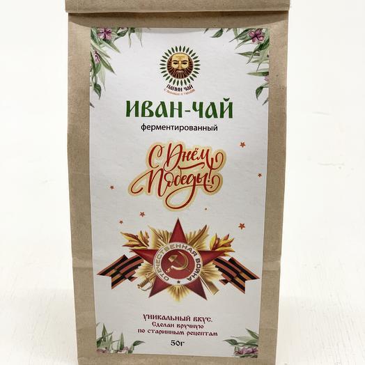 Иван-чай «День Победы 9 мая»