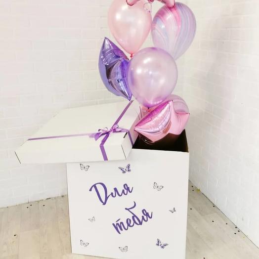 Коробка с шарами  «для тебя»
