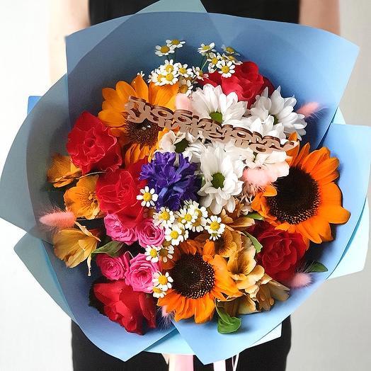 Букет с подсолнухом, розами и вставкой Учителю