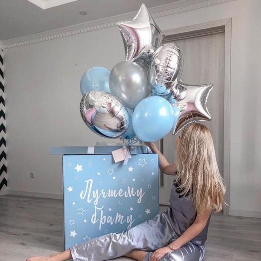 Коробка для воздушных шаров, Голубая Лучшему брату