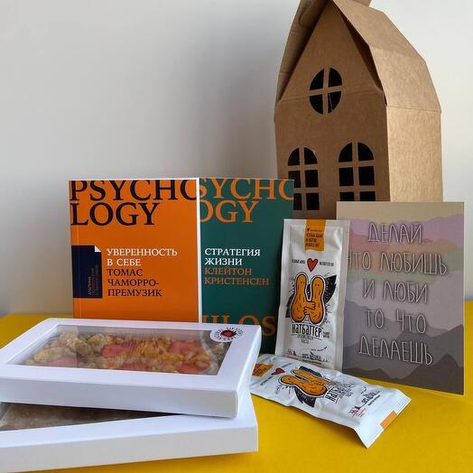 Подарочный набор с книгами в домике
