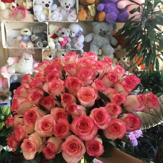 "51 роза ""Pink"""
