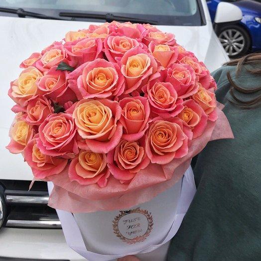 Закат (Мисс Пиги): букеты цветов на заказ Flowwow