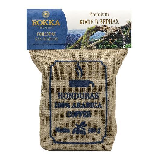 """Кофе в зернах """"Rokka"""" Гондурас"""