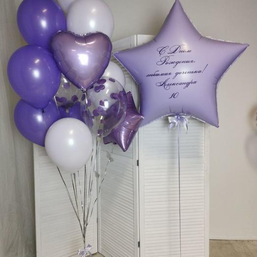 Фиолетовый вальс