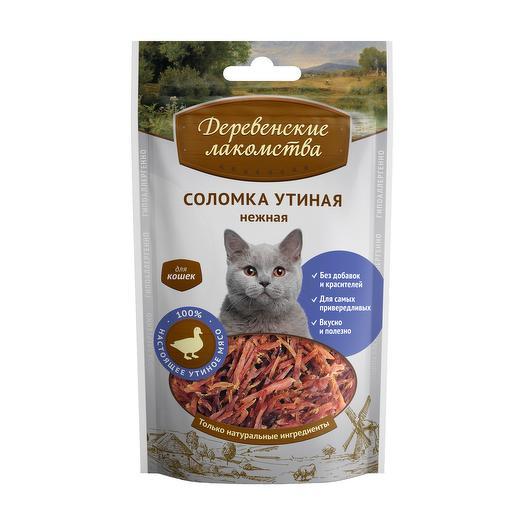 Деревенские лакомства соломка утиная нежная для кошек 50 г
