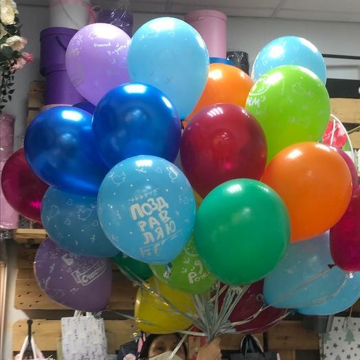 35 шаров разноцветных