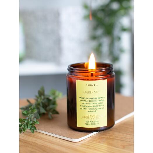 Свеча ароматическая GOLDEN SAND / Золотые Пески, ноты: карамель, амбра, ваниль, удовое дерево, CANDLE ME, Аромасвечи