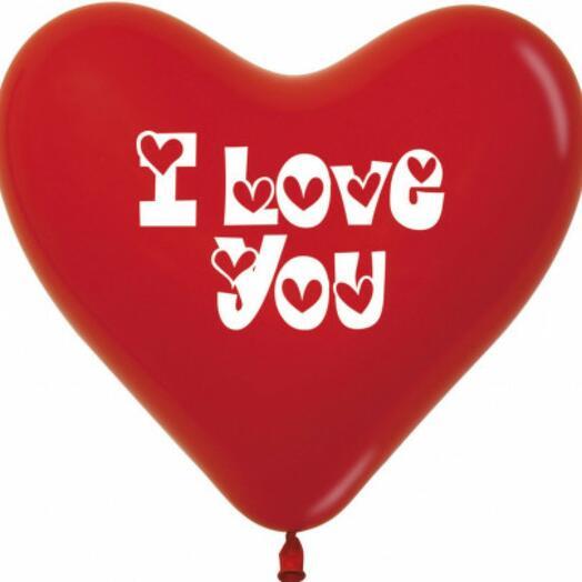 Шарик I love you