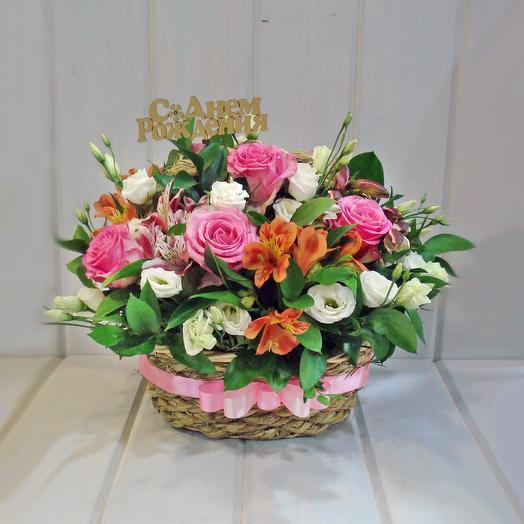 Корзина День рождения: букеты цветов на заказ Flowwow