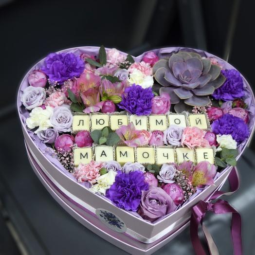 Коробочка для мамы в сиреневых тонах: букеты цветов на заказ Flowwow